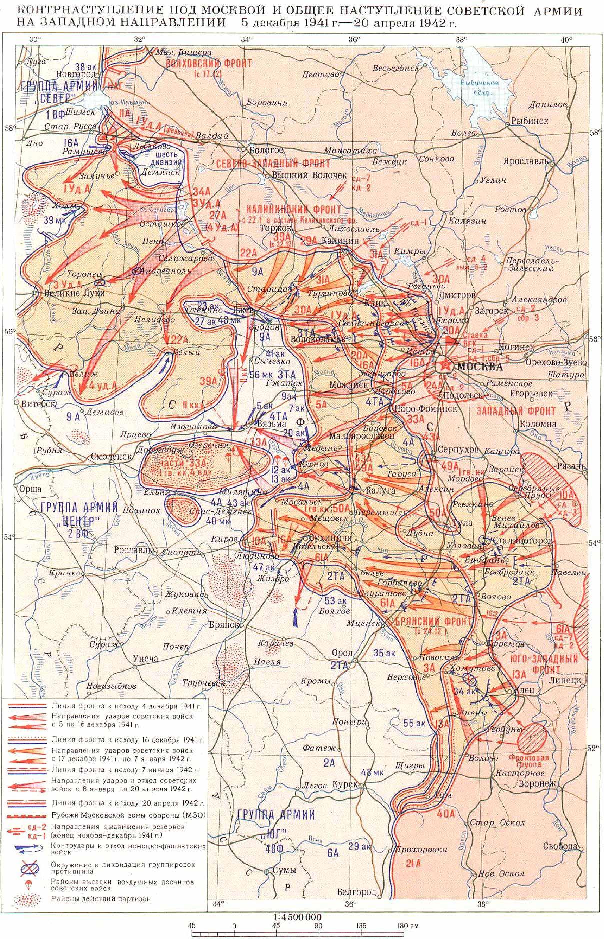 http://www.rkka.ru/maps/moscow1.jpg