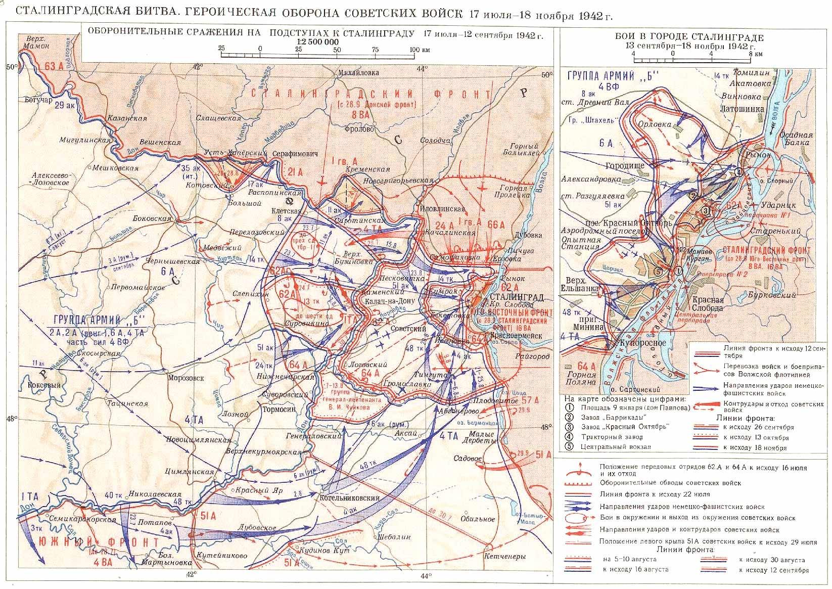 Карты Великой Отечественной войны/1942/stalingrad1.